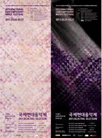 [1]한국여성작곡가회.jpg